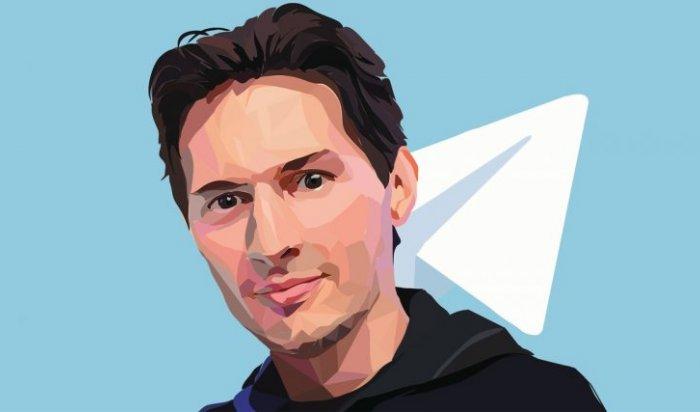 Мессенджер Telegram могут заблокировать вРоссии