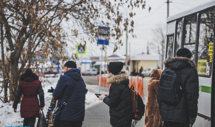 На рынке в Ленинском районе Иркутска автомобилист выстрелил в охранника