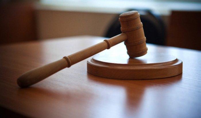 В Иркутске наркоторговцев приговорили к 40 годам заключения
