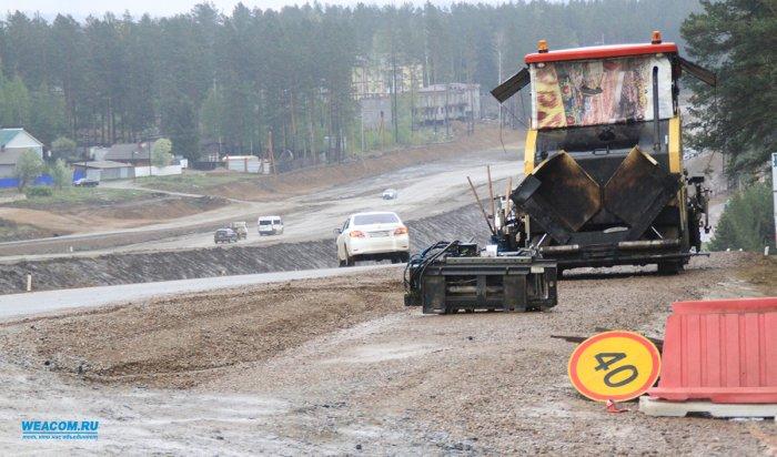 В Иркутском районе рабочие укладывали асфальт в дождь