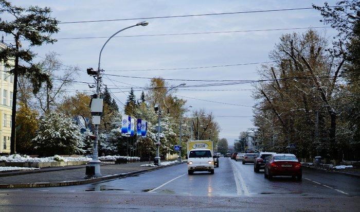 18 мая в Иркутской области пройдут дожди с мокрым снегом