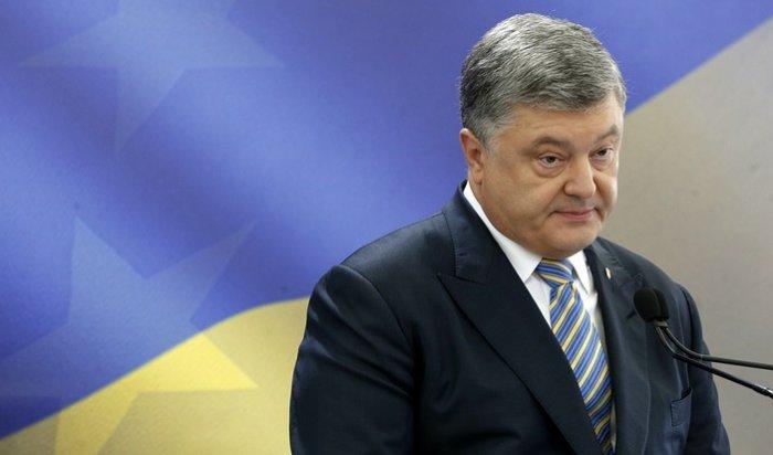 Украинский юрист подал иск против Порошенко из-за блокировки «Яндекса»