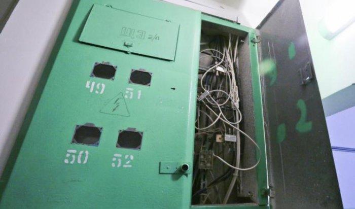 Арбитражный суд Иркутской области разрешил операторам размещать оборудование в домах безвозмездно