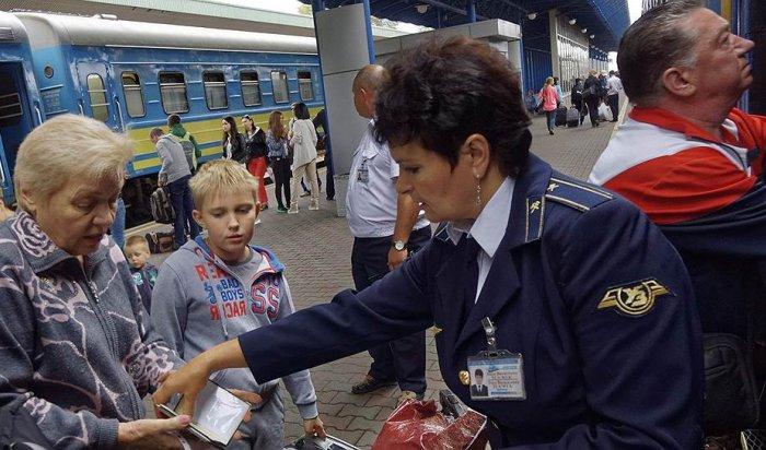 Украина хочет прекратить железнодорожное пассажирское сообщение сРоссией