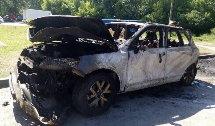 Иркутянин через суд получил выплату страховки засгоревший автомобиль