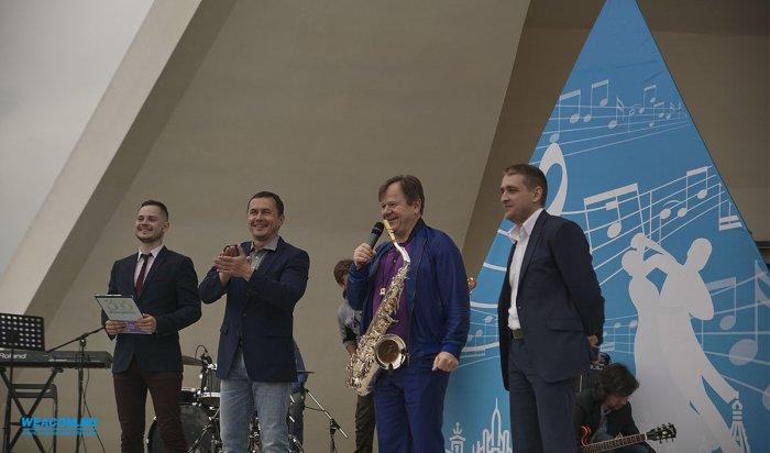 На острове Юность открылся международный джазовый фестиваль
