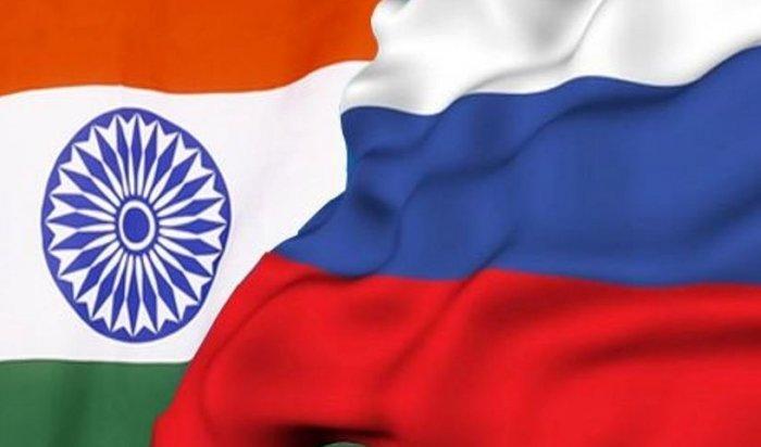 Правительство Иркутской области планирует наладить сотрудничество с Индией