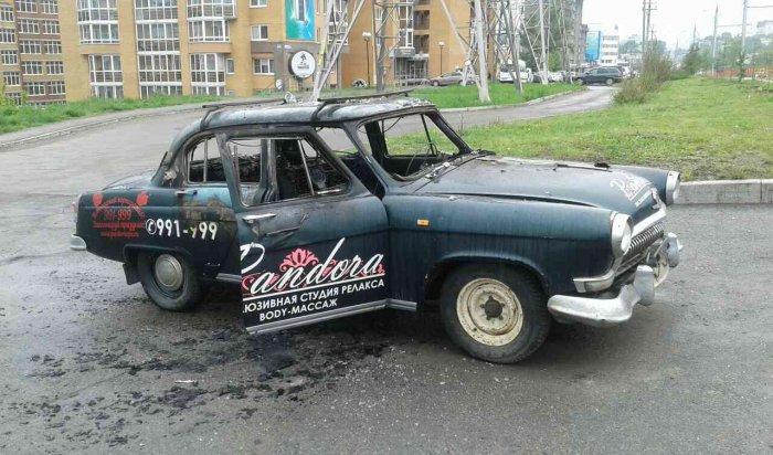 ВИркутске ночью 5июня сгорел служебный автомобиль «Волга»