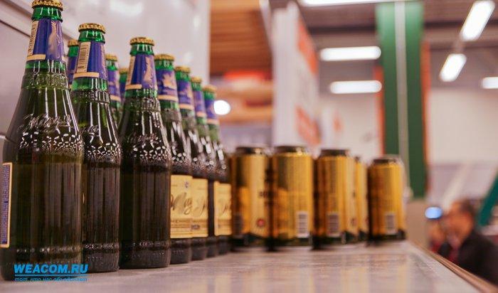 Мэр Братска предложил запретить продажу пива в жилых домах
