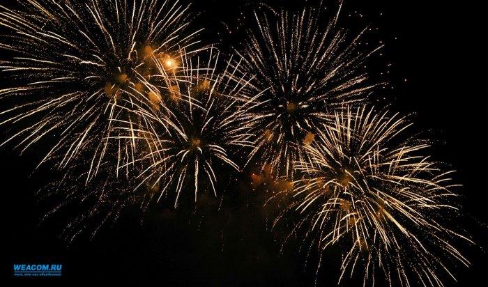 Как иркутяне отпраздновали День города? Смотрим фотоотчет