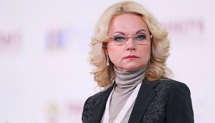 Татьяна Голикова прокомментировала планы повышения пенсионного возраста