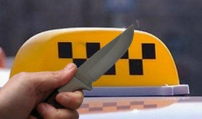 В Усольском районе трое мужчин напали с ножом на таксиста