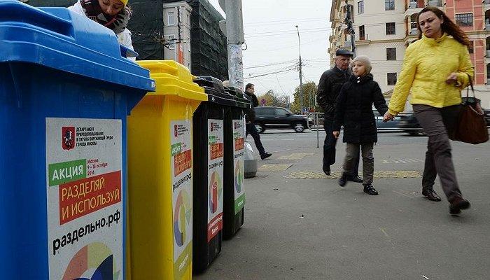 Жителям России разрешат продавать мусор