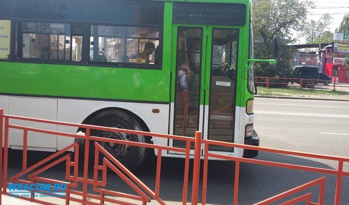 В Иркутске суд назначил штраф водителю автобуса, по вине которого пострадала пассажирка