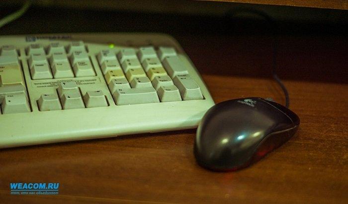 Первый российский компьютер будет стоить 130тысяч рублей
