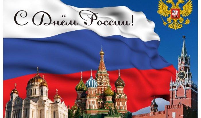 В Иркутске 10 и 11 июня вход в государственные музеи будет бесплатным
