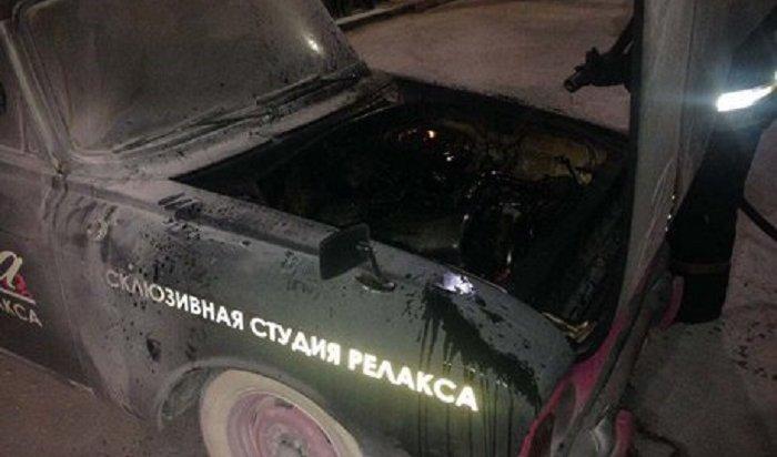 Еще один автомобиль студии релакса сгорел в Иркутске ночью 8 июня