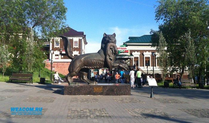 На выходных в Иркутской области температура поднимется до +33º