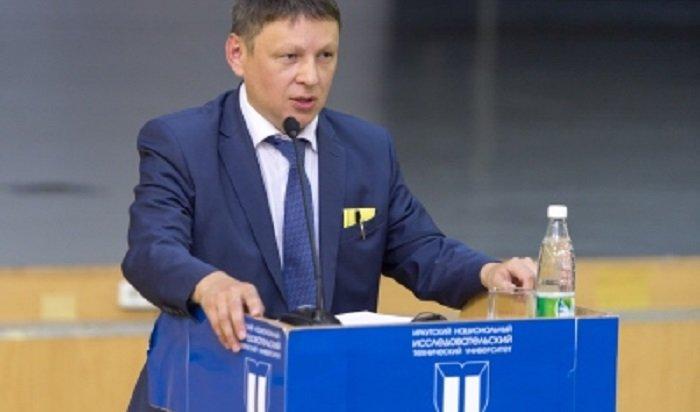 Ректором ИРНИТУ выбран Михаил Корняков