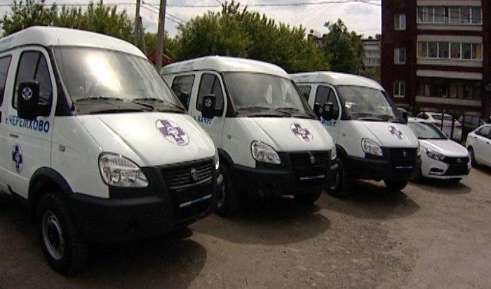 Ветеринарам Иркутской области вручили ключи от 9 новых автомобилей