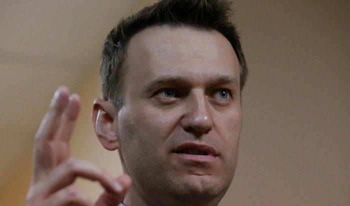 Алексея Навального арестовали на30суток запризывы кнесанкционированной акции
