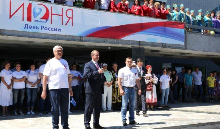 Сергей Левченко и Дмитрий Бердников приняли участие в митинге 12 июня