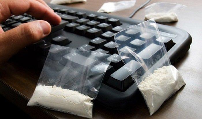 Житель Ангарска организовал интернет-магазин по продаже наркотиков