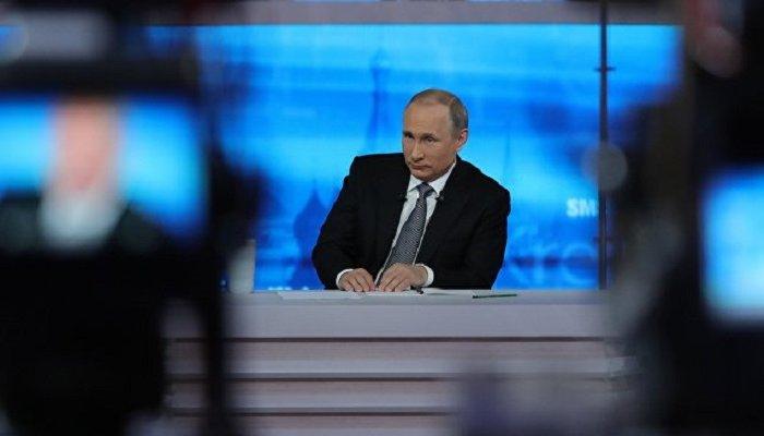 ВМоскве стартовала «Прямая линия» спрезидентом России Владимиром Путиным