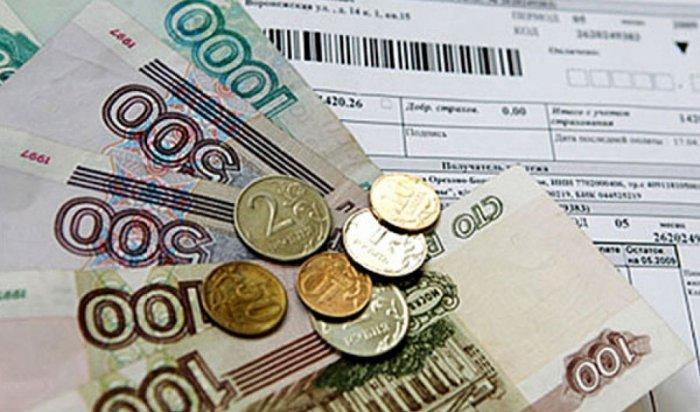 Иркутяне могут самостоятельно проверить корректность коммунальных платежей через портал ГИС ЖКХ