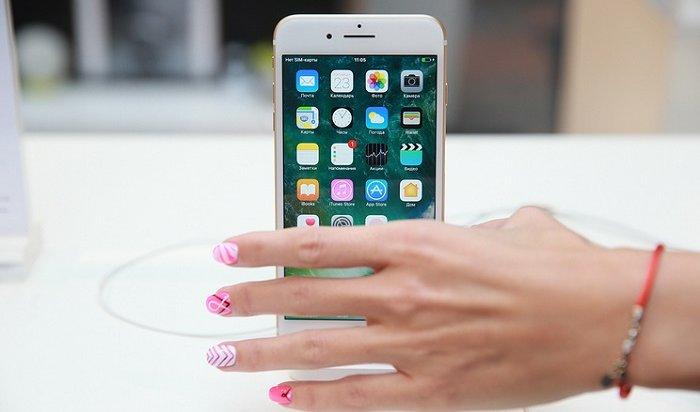 Apple исполнила требования ФАС поделу оремонте iPhone вРоссии