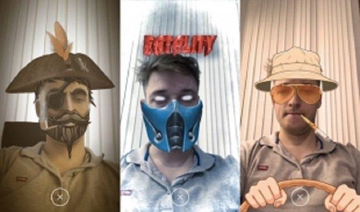 Соцсеть «ВКонтакте» запустила инструмент для создания виртуальных масок