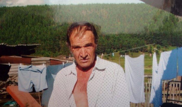 В Иркутске разыскивают мужчину, ушедшего из  областной клинической больницы в Юбилейном