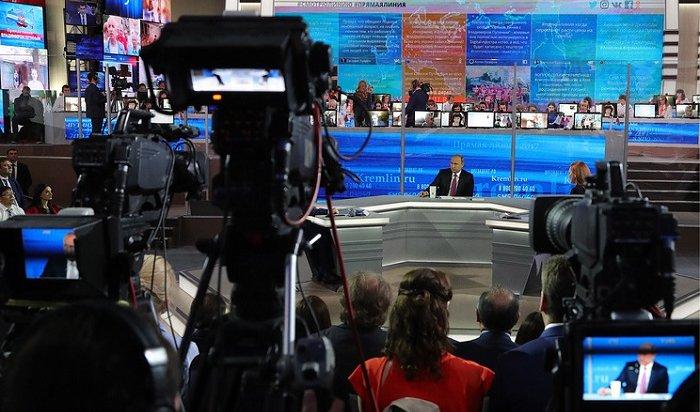 Владимир Путин пообещал помочь трем жителям Приангарья после «Прямой линии»