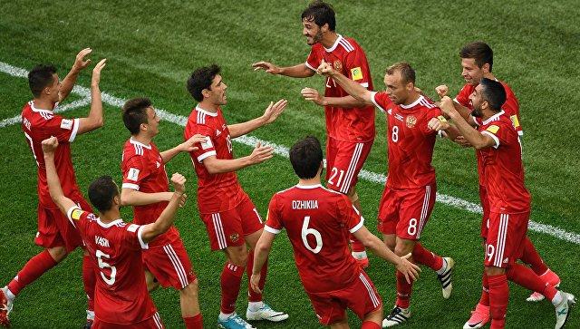 Сборная России выиграла стартовый матч Кубка конфедераций у Новой Зеландии