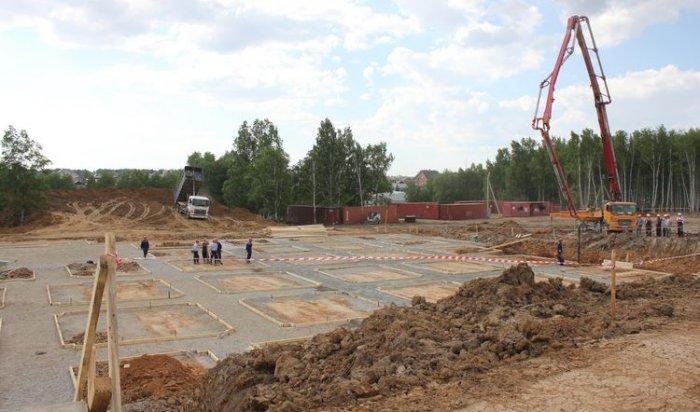 В Иркутском районе в поселке Молодежном началось строительство школы на 1275 мест