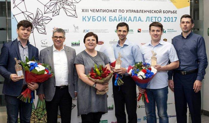 В чемпионате по управленческой борьбе «Кубок Байкала. Лето 2017» победил Иван Шувалов