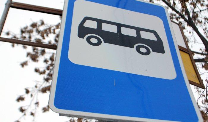Новый автобусный маршрут «Мельничная Падь— Иркутск» запустят вПриангарье