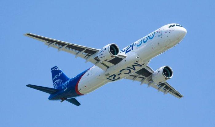 В Иркутске самолет МС-21 совершил полет с убранными шасси