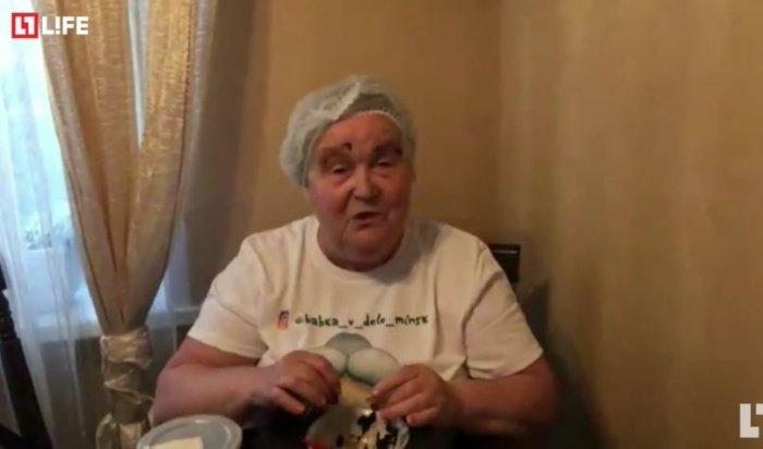 68-летняя пенсионерка-блогер из Минска набирает популярность вInstagram