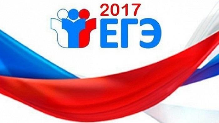 ВИркутской области начался прием заявлений научастие вдополнительном периоде ЕГЭ-2017