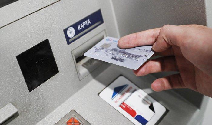 Хакеры разработали новые схемы кражи средств сбанковских карт вРФ