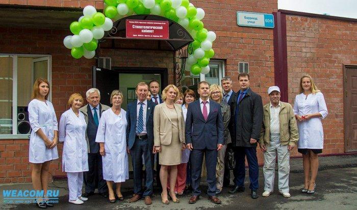 ВИркутске впредместье Рабочем торжественно открылся филиал поликлиники №15 (Фотоотчет)