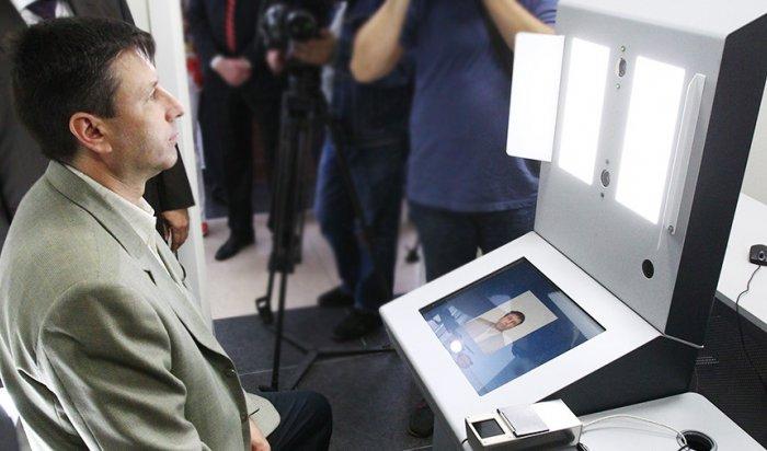Банки могут начать собирать биометрические данные россиян