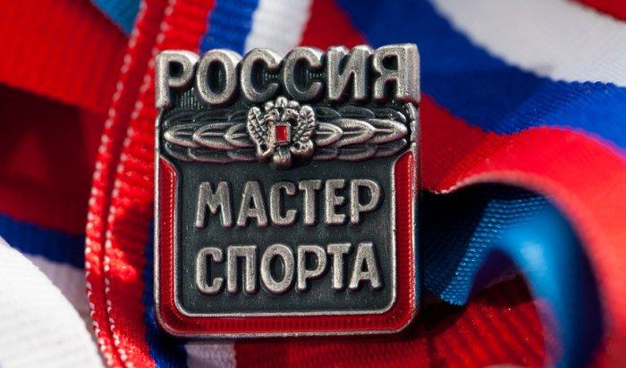 Пять спортсменов Приангарья стали мастерами спорта России