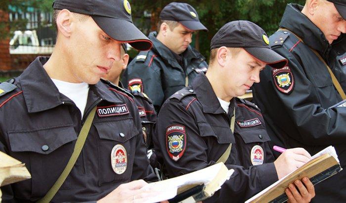 Сотрудники патрульно-постовой службы отмечают профессиональный праздник
