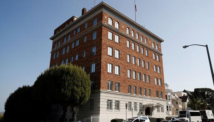 США поручили провести обыски вздании генконсульства РФвСан-Франциско