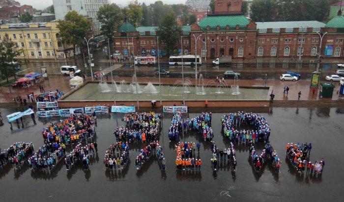 В Иркутске около тысячи человек выстроились в слово «ЭКО-Поколение»