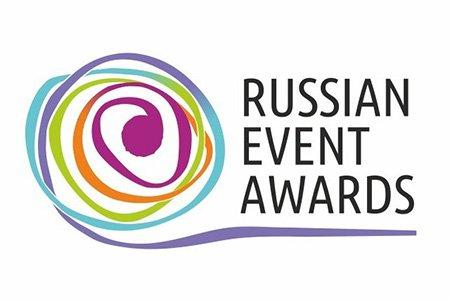 В Иркутске 6-7 октября пройдет финал конкурса Russian Event Awards