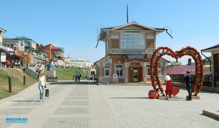 В Иркутске изменят правила застройки 130-го квартала