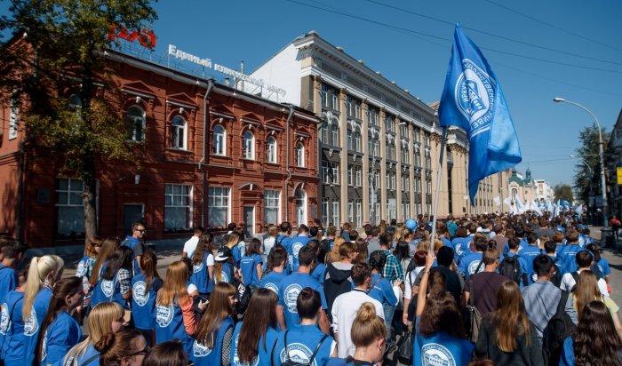В Иркутске во второй раз пройдет парад российского студенчества
